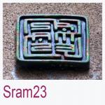 Sram23